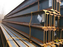 h beam steel production line , Hot rolled I beam , SS400 Q235B A36 S235JR