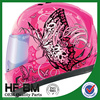 carbon fiber motorcycle racing helmet, butterfly racing motorcycle new model helmet