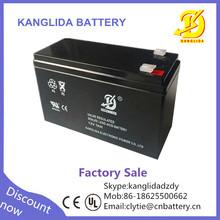 12V7.0 AH rechargeable lead acid battery 12v 7ah manufacturer in China