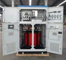 Medium voltage motor soft starter