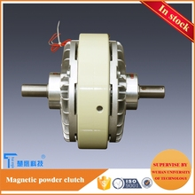 High quality Double shaft magnetic powder clutch for offset printing machine