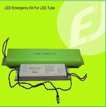 Emergency conversion pack for led tube 22W/22W LED tube battery packup
