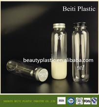 8oz new style plastic PET milk bottle