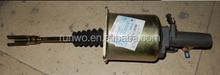 saic-iveco hongyan clutch booster long 1602-19281genlyon truck parts