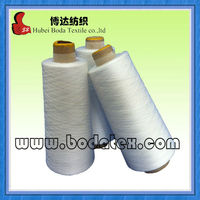 60/2 and 60/3 high tenacity polyester yarn Super quality hot-sale polyester stock lot sewing thread