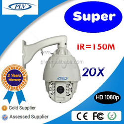Top 10 cctv cameras 20X Optical Zoom 360 degree surveillance camera,Infrared 150M(450Feet IR)