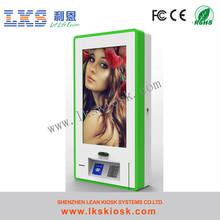 Good Quality Automatic Self Service Ir Touch Screen Advertising Information Kiosk Atv