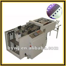 Heavy factory duty electric paper hole puncher