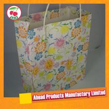 Large colorful fancy design kraft paper bag