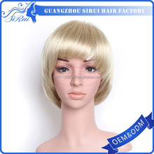 High quality synthetic short cut lady's wigs wendy wang, girl pussy, high temprature futura fiber wig