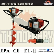 43CC 2-stroke Moto ground hole drill earth auger