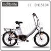 "MOTORLIFE/OEM EN15194 250w 36v 20"" bicycle electric folded"