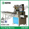 Stretch Film Automatic Food Packaging Machine