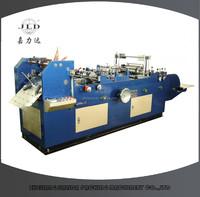 ZF90M Full-Auto double-deck sides envelope sealing machine