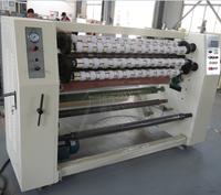 YU-210 BOPP Carton Tape Slitting Machine / Box Sealing Packing Tape Slitting Machine