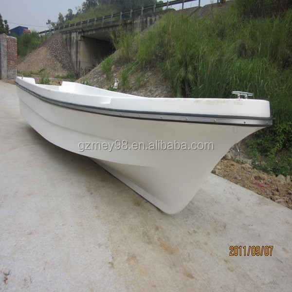 Amusement sports equipment 4 person electric fishing boat for 4 person fishing boat