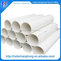 150mm small diameter pvc pipe factory