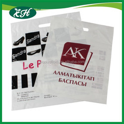 wholesale colorful ldpe folding plastic bag for shopping