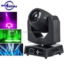 China quality 230w 7r beam moving head stage light price