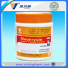 GMP Animal veterinary medicine neomycin