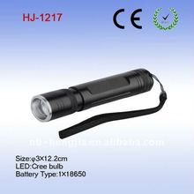 HJ-1217 Aluminum 3 watt cree zoom led flashlight