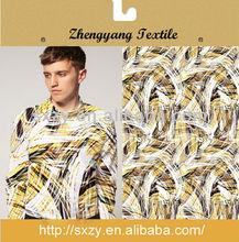 PEBBEL GGT Polyester Basketball Wear