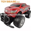 2011 New Car -1/12 4 Channel RC Car