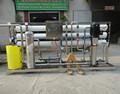 Kyro- 12000 caliente venta ce aprobado equipos de agua desionizada