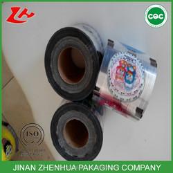 SGS certificate alibaba price logo printing food grade plastic cup sealing roll film