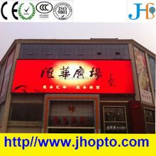 CE LINSN/NOVA/HD Controller Video Display Function and 10mm Pixels outdoor led large screen display
