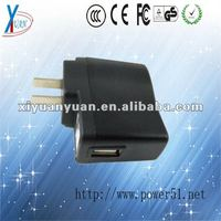 Max 7.5w 5v bluetooth landline phone adapter