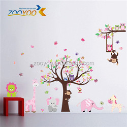 ZY 1216 hot sales Decorative Jungle Ows & monkey wall stickers biggest animal home decor nursery room
