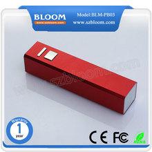 2600 mah portable mini universal super fast mobile phone charger