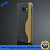 PU leather case for Samsung S6 mobile phone case cover skin