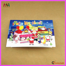 2015 christmas cards chinese style brands