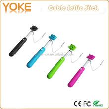 Cable Take Pole MB02,Wired Selfie Stick Mono Pod ,Cable Selfie Stick Mono Pod