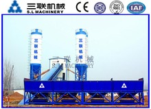 precast concrete plant equipment\dry mix concrete batch plant