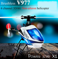 Flybarless Brushless V977 3D / 6G 2.4G Micro 6CH RC Helicopter with 6 / 3 Axis Gyro