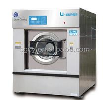 Full auto VFD hotel washing machine