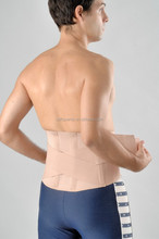 Double Pull Lumbar Support