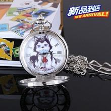 Kuroko no Basuke Anime Pocket Watch
