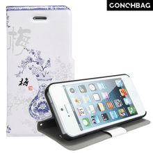 for iphone 5 leather case ,super slimline manganese steel