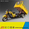 Jiaguan Brand 3 Wheeled Motorcycle, Truck For Sale