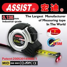 Nylon coated blade series#41 stainless steel tape measure auto metal tape measure,steel measuring tape