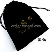 New gift bag black velvet pouch bag w/satin lining