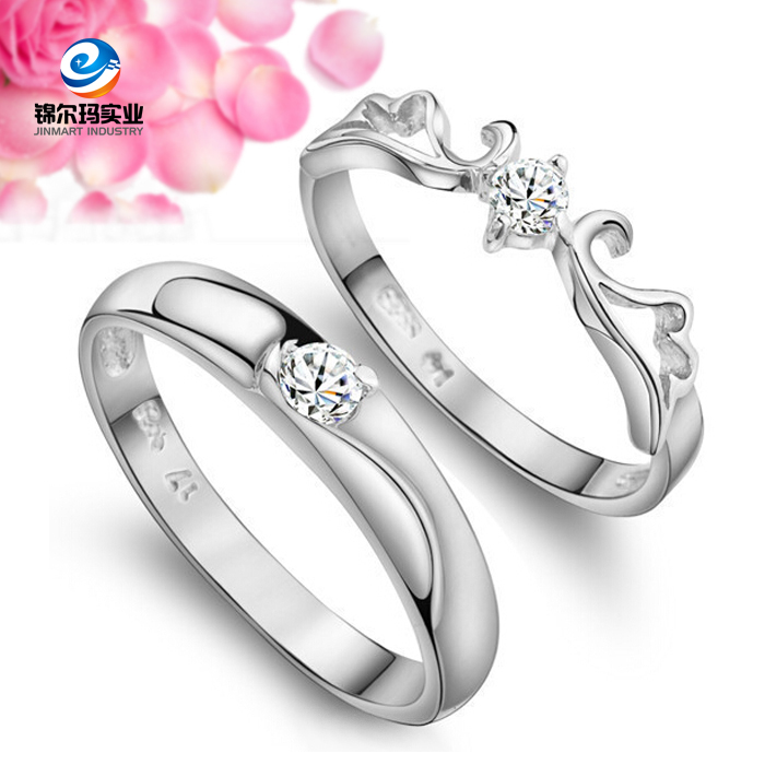 The most beautiful wedding rings Sample design of wedding rings