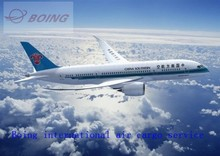 Air cargo forwarding services from China to Koh Samui, Thailand---Skype(boing-Shirely)