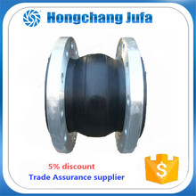 heat resistant flexible rubber coupling rubber expansion joint with flange