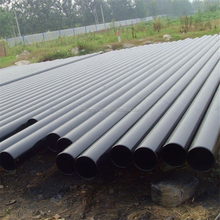 Black iron seamless carbon steel pipe for liquid and petroleum