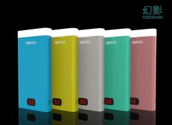 2015 High Quality Portable Power Bank 2600mah For All Kinds Of Mobilephone / alibaba china power bank